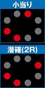 senkaku-1